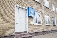 Тульский центр ветеринарной медицины открылся по новому адресу, Фото: 7