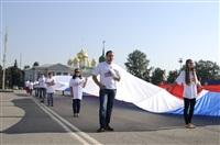 Автопробег на День российского флага, Фото: 13