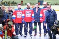 Мастер-класс от игроков сборной России по хоккею, Фото: 21