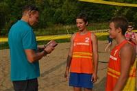 III ежегодный открытый турнир по пляжному волейболу «До свидания, Лето!», Фото: 10