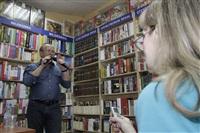 Юрий Вяземский на встрече с читателями, Фото: 12