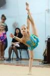 Соревнования «Первые шаги в художественной гимнастике», Фото: 24