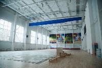 Центр художественной гимнастики, Фото: 4
