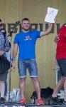 """""""Гонка героев"""" вернулась в Тулу, Фото: 134"""