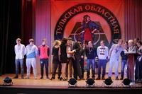 Тульская областная федерация футбола наградила отличившихся. 24 ноября 2013, Фото: 43