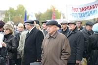 Митинг на площади Искусств, Фото: 13