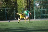 Полуфинал Кубка Слободы-2015, Фото: 7