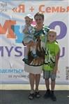 Мама, папа, я - лучшая семья!, Фото: 237