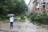 Тротуары на Косой Горе, Фото: 2