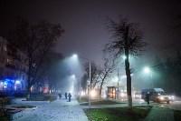 Вечерний туман в Туле, Фото: 22