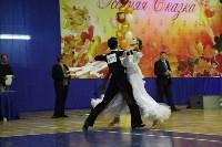 Танцевальный турнир «Осенняя сказка», Фото: 17