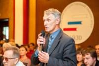 Встреча Дмитрия Рогозина со студентами ТулГУ, Фото: 10