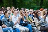 """Фестиваль """"Сад гениев"""". Второй день. 10 июля 2015, Фото: 52"""