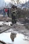 Пожар в Плеханово 9.06.2015, Фото: 64