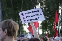 Митинг против пенсионной реформы в Баташевском саду, Фото: 9