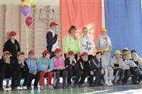 Областной спортивный праздник для детей с ограниченными возможностями , Фото: 9