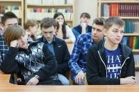 """Проект """"Дети учат взрослых"""" от МТС, 16.02.2016, Фото: 1"""