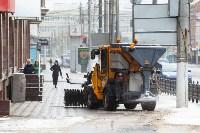 Мартовский снег в Туле, Фото: 9