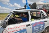 """""""Тульское небо-2017"""", Фото: 17"""