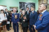 Открытие музея Великой Отечественной войны и обороны, Фото: 15