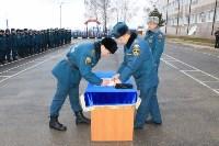 Тульские спасатели дали военную присягу, Фото: 3