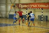 Чемпионат Тульской области по мини-футболу., Фото: 46