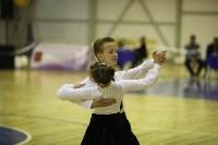 Танцевальный турнир «Осенняя сказка», Фото: 89