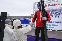 Лыжная России-2019, Фото: 71