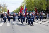 Общегородское шествие, Фото: 9