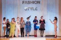 Фестиваль Fashion Style 2017, Фото: 384