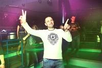Сity Of Trance в Туле, Фото: 2
