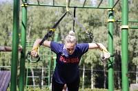 """Тренировка """"Тулицы"""" в парке, Фото: 32"""