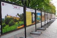 Выставка в Москве, Фото: 2