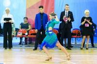 I-й Международный турнир по танцевальному спорту «Кубок губернатора ТО», Фото: 134