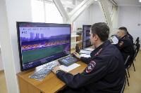 """Система безопасности на стадионе """"Арсенал"""", Фото: 1"""