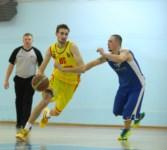 Баскетбол. , Фото: 29