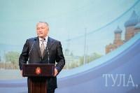 VII Съезд территориального общественного самоуправления  Тульской области, Фото: 21