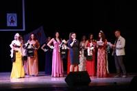 Мисс Тульская область - 2014, Фото: 408