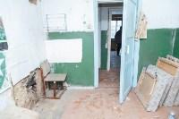 Аварийное жильё в пос. Социалистический Щёкинского района, Фото: 9