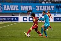 «Зенит» Санкт-Петербург - «Арсенал» Тула - 1:0, Фото: 152