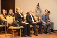 Форум финских компаний в Туле, Фото: 25