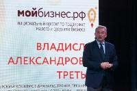 Вячеслав Третьяк в Туле, Фото: 17