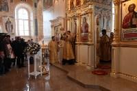 Освящение храма Дмитрия Донского в кремле, Фото: 13