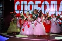Алина Чилачава представит Тулу на шоу «Топ-модель по-детски», Фото: 201