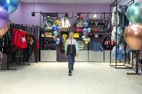 Открытие магазина Аврора, Фото: 32