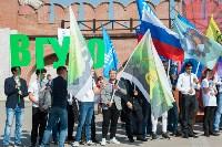 В Туле более 2500 учащихся вузов и колледжей посвятили в студенты, Фото: 74