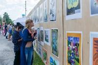 Фестиваль, Фото: 122