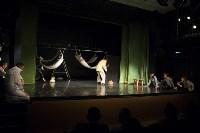 Камерному драматическому театру 20 лет, Фото: 36