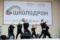 «Школодром-2018». Было круто!, Фото: 5