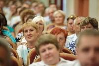 Юрий Андрианов поздравил тульских железнодорожников с профессиональным праздником, Фото: 8